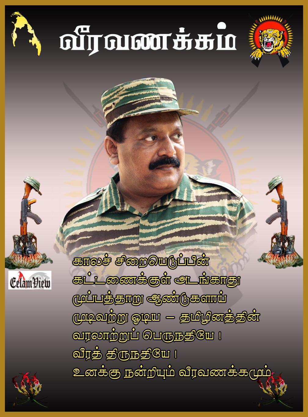 leader prabakaran tribute 4